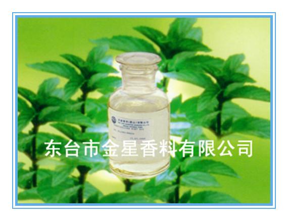 水溶性薄荷油